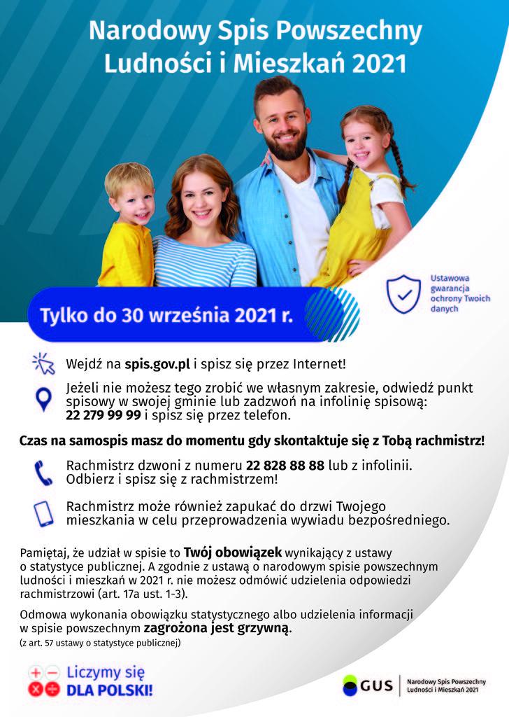PlakatA3_NSP2021.jpeg