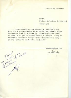 5 Pismo KO do  RSP w Przystajni.jpeg