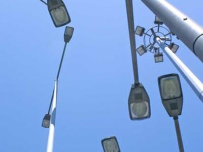 lampa 1.jpeg